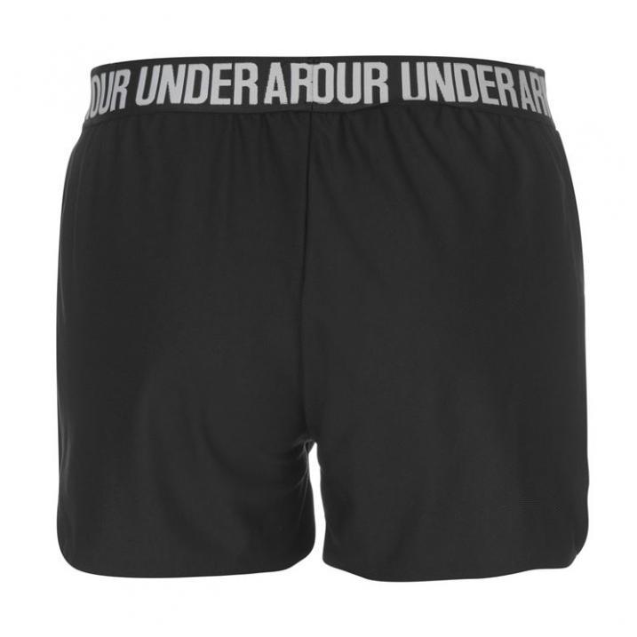 Under Armour šortai