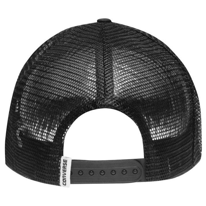 Converse kepurė