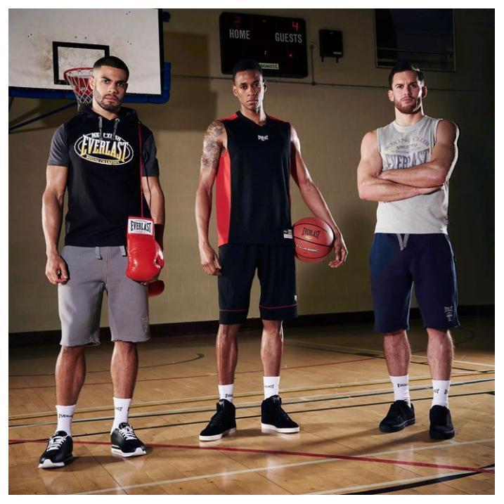Everlast krepšinio apranga
