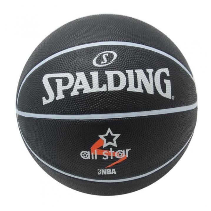 Spalding kamuolys