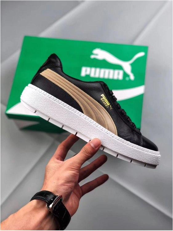 Puma bateliai