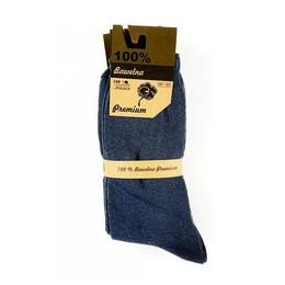 Premium kojinės (5vnt.)