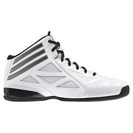 Adidas krepšinio bateliai