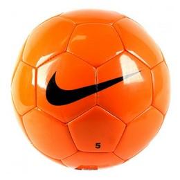 Nike kamuolys